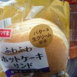 甘い菓子パンの朝食もいい