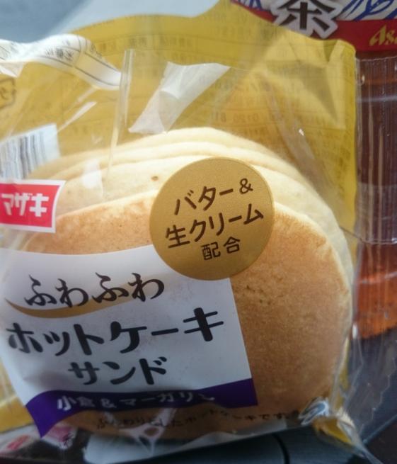 ヤマザキの「ふわふわホットケーキサンド 小倉&マーガリン」