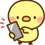 楽天モバイルのhonor 8が12月1日の朝まで1万円引き(ネット限定)