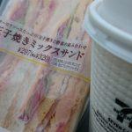 ホットコーヒーが美味しい季節になりました。セブンの玉子焼きサンドと一緒にズズッとな