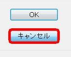 Windowsアプリの説明記事を書くのならクリックキャプチャーがおすすめ!