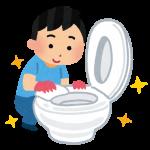 (お食事中閲覧注意)汚れたトイレを掃除して得られた4つの教訓