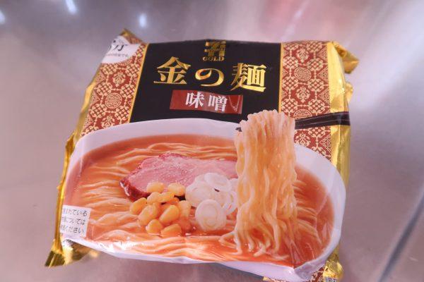 セブンイレブンの金の麺