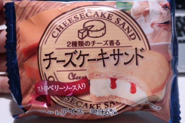 チーズケーキサンド