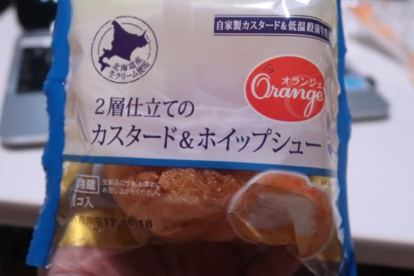 シュークリーム