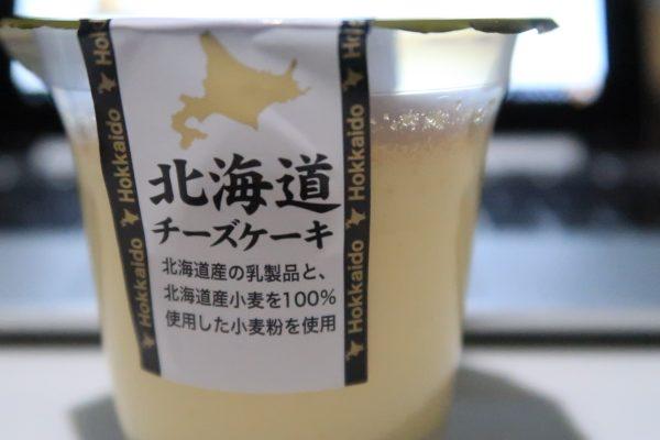 栄屋乳業の北海道チーズケーキ