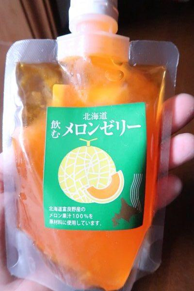 北海道産飲むメロンゼリーをチュルンと飲めばメロンおいしいパラダイス!   元ニートのライフログ