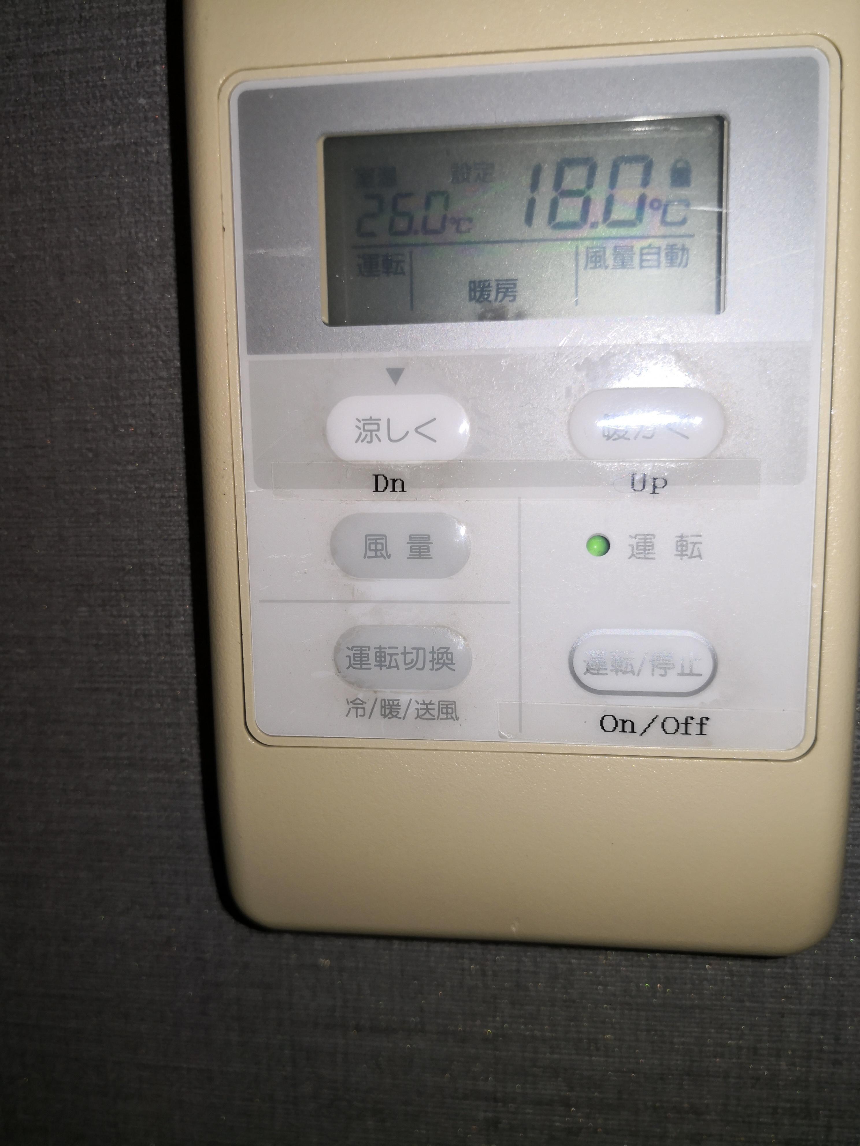 空調設備のリモコン