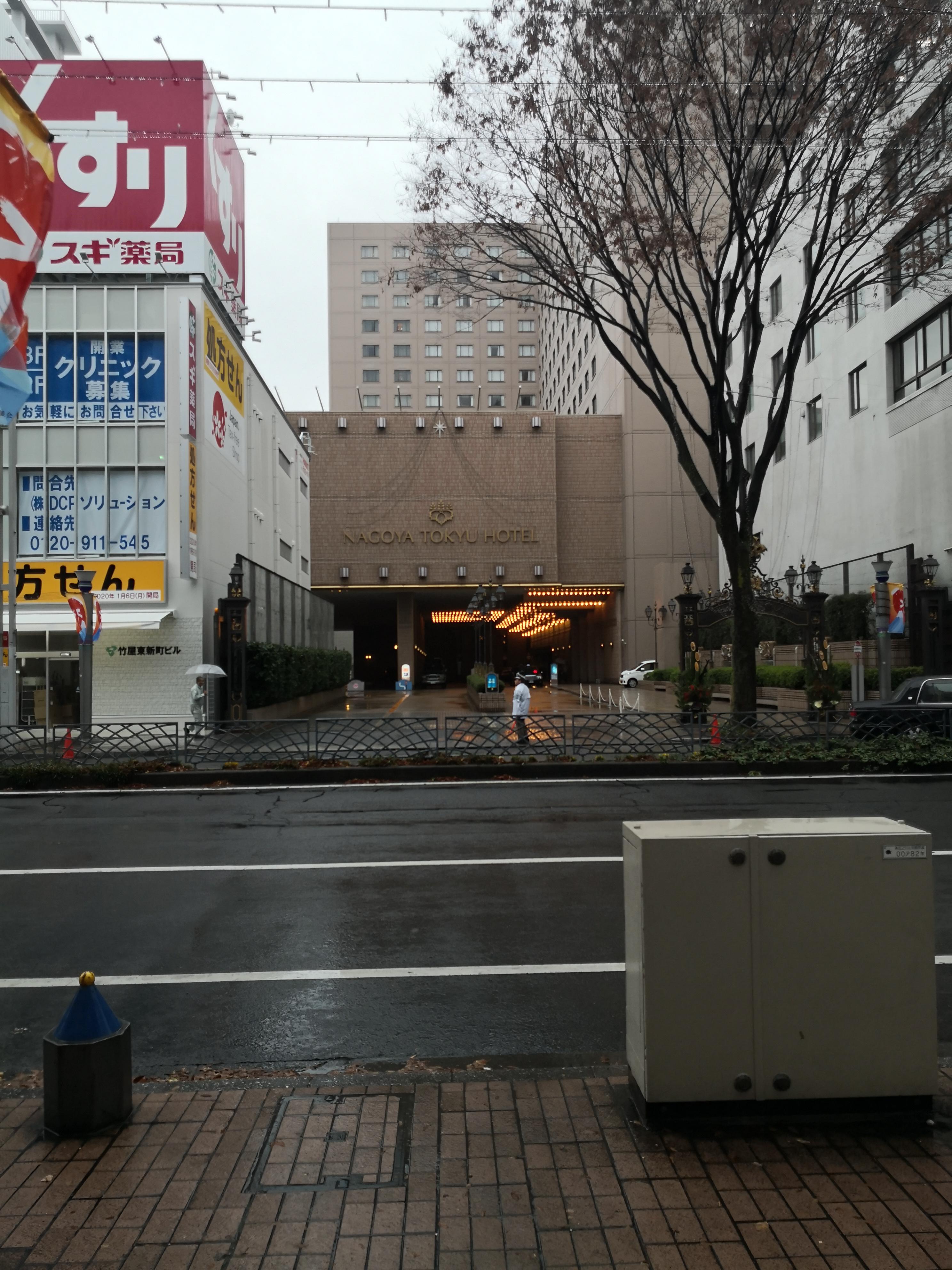 名古屋東急ホテルの外観