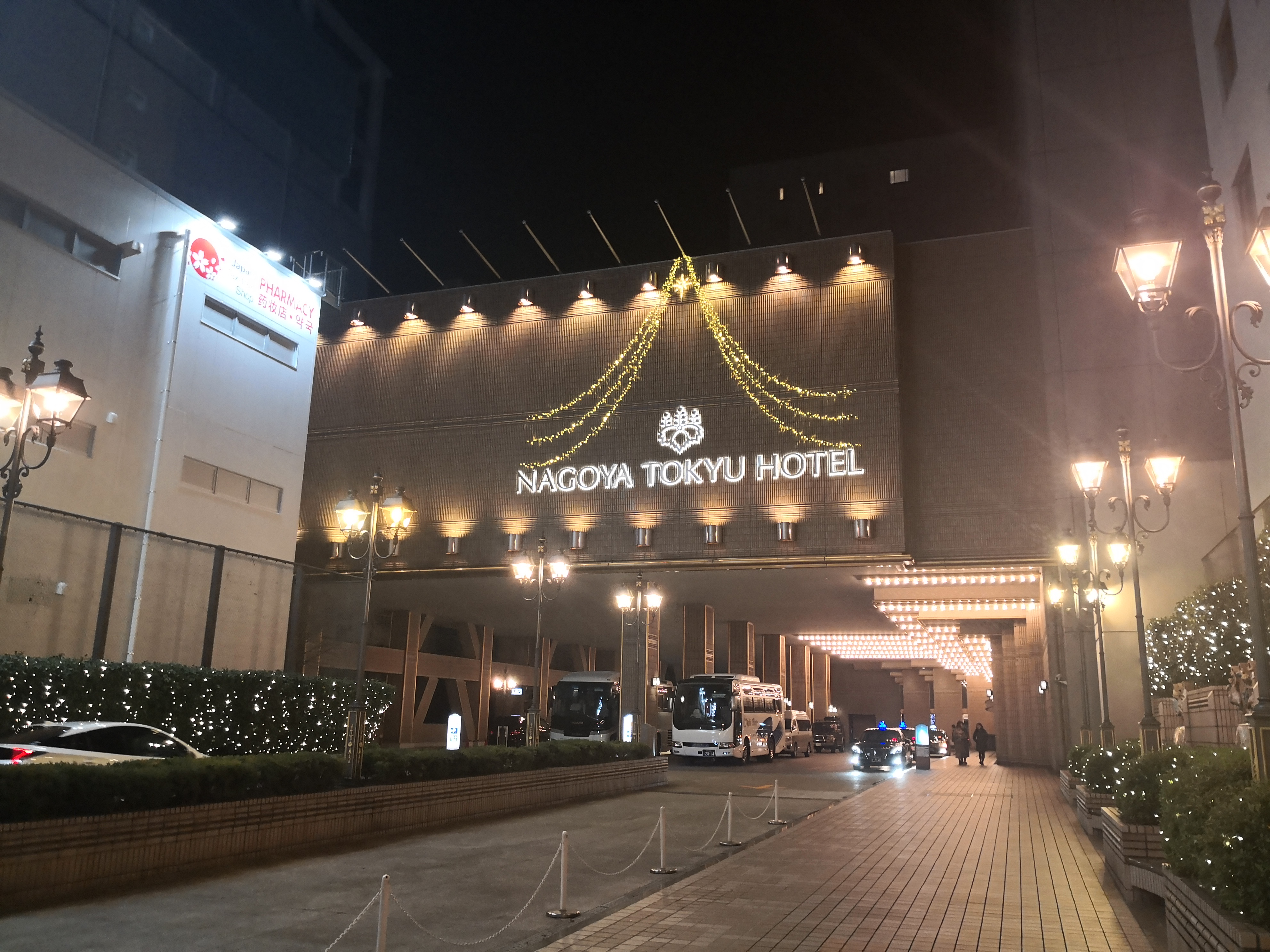 ライトアップされた夜の名古屋東急ホテル